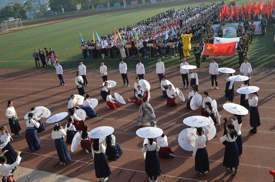 滁州中学2017年秋季田径运动会隆重开幕
