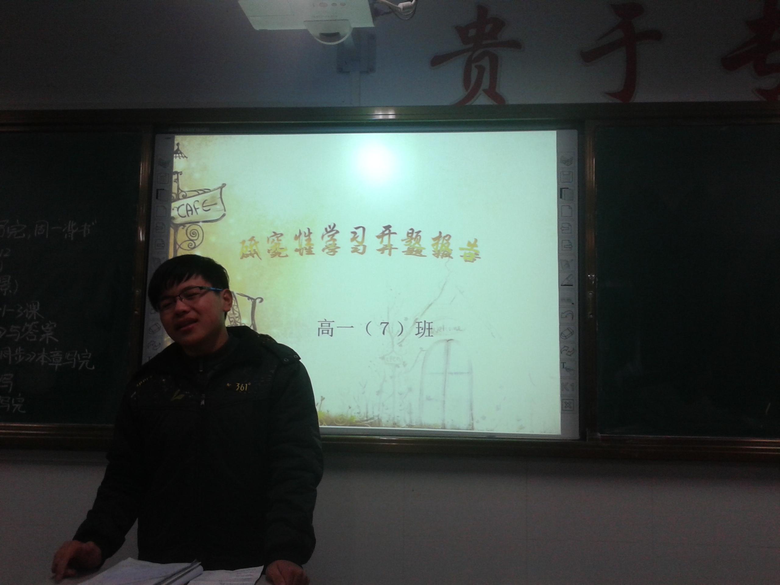 手绘学习小组组徽 > 学习小组组徽图片大全